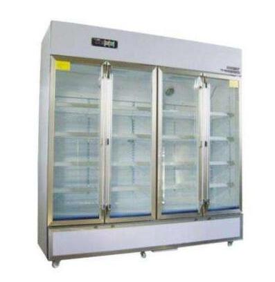 Upright Beverage Refrigerator Display Price