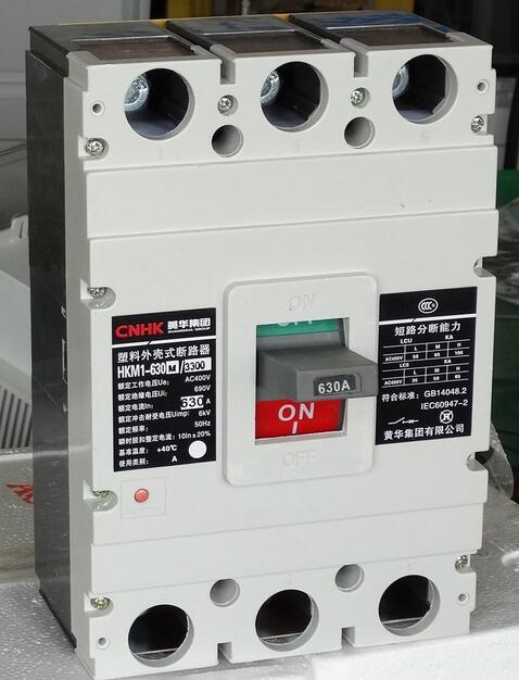 HKW1 Series IEC Approved Moulded Case Circuit Breaker MCCB