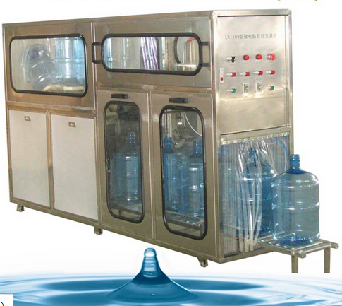 Trade Assurance Supplier Accurate Water Jar Filling Machine
