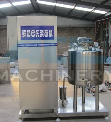 Stainless Steel Chilli Pasteurization Machine
