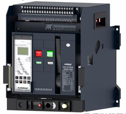 ISO9001 Acb 3200A 3pole Intelligent Type Air Circuit Breaker Ce CCC