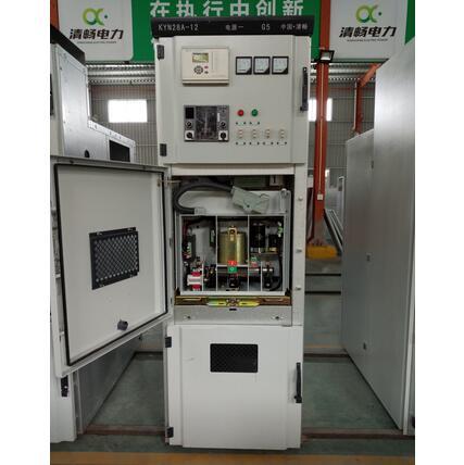 Kyn28A-12 12Kv High Voltage Switch Board Distribution Switchgear