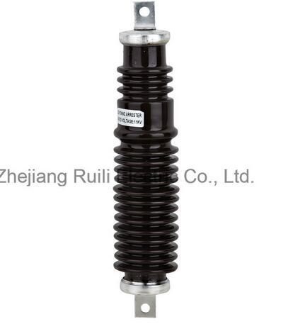 Y5W-11 Series 11kv Porcelain Zinc Oxide Parallel Surge Arrester