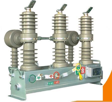 Zw32-12 Guoen High Voltage Outdoor Vacuum Circuit Breaker