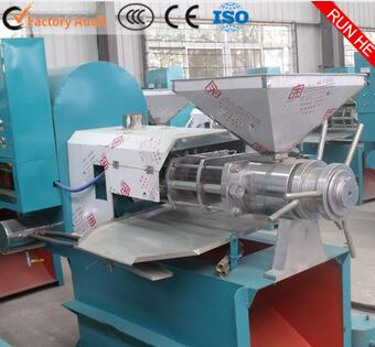 Best quality Palm Oil Press Machine