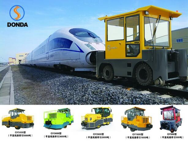 QY300 China Supplier Station Pilot Customized Diesel Locomotive