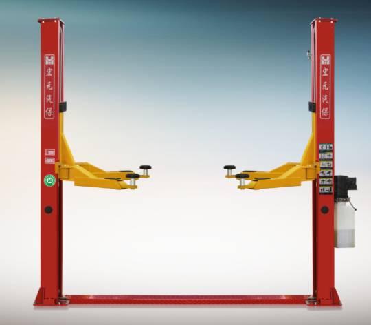 Two Post Lift      HY-LZW-C-2140