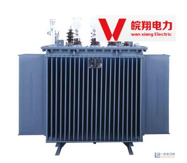 S11-630kVA Electric Power Oil Immersed Distribution Transformer