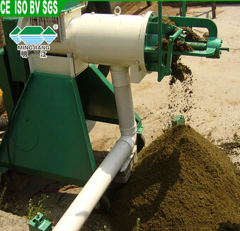 cow manure dung solid liquid separator iso