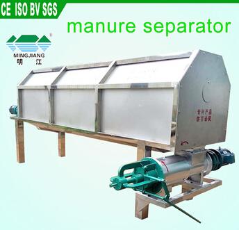 animal manure solid liquid dewatering screw press separator