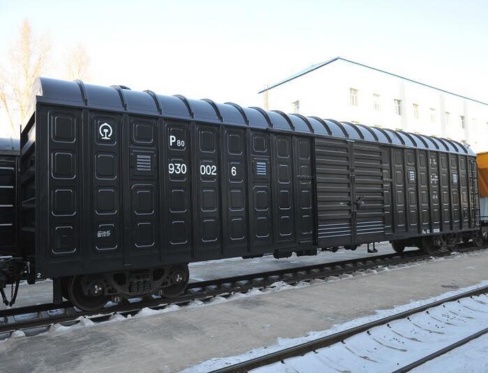 TR-0014 Series Modern Design Cheap Price Steel Freight Wagon