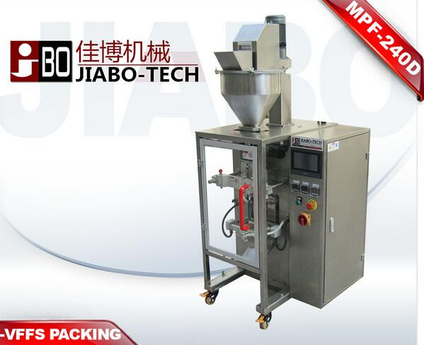 MPF-240D Coffee Tea Powder Packing Bag Moulding Machine