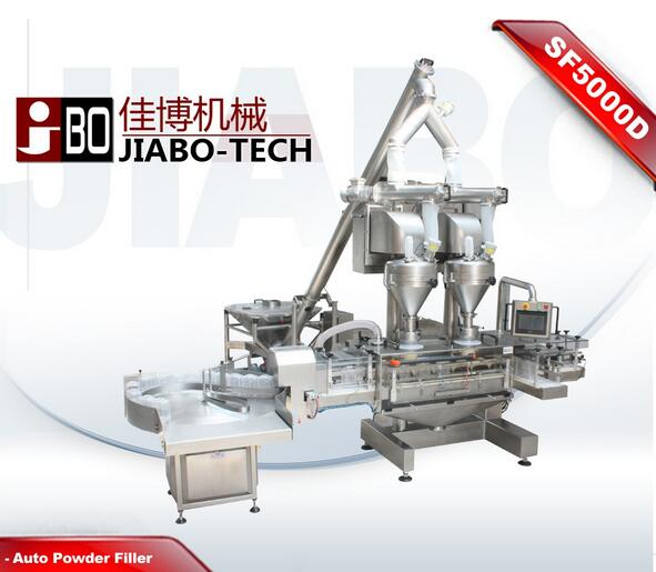 HP180 CE GMP Form Fill Seal with Powder Filling Bagger