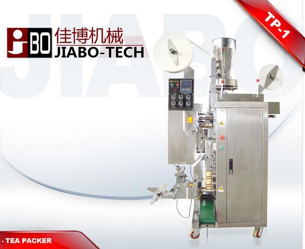 TBP-10B Series Cheap Bag Moulding Tea Powder Packer Machine