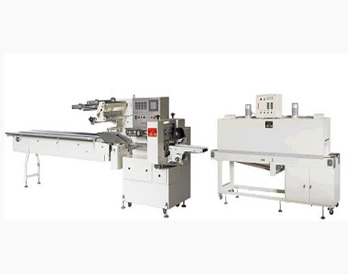 450/99 High Speed Automatic Chocolate Pillow Type Pack Machine