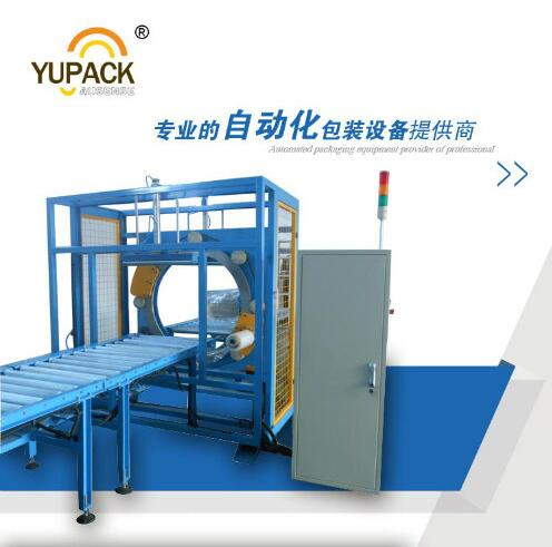 S800e Horizontal Stretch Wrapping Machine Door Packing Machine