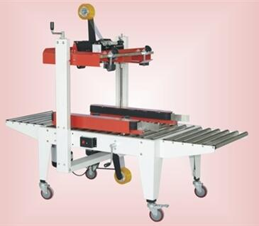 FXJ-5050 Good Quality Semi Automatic Carton Sealing Machine