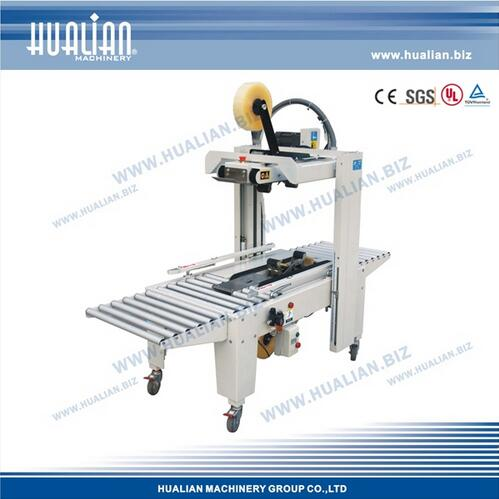 FXJ-5050Q Series Hualian Outpacking Automatic Carton Sealer