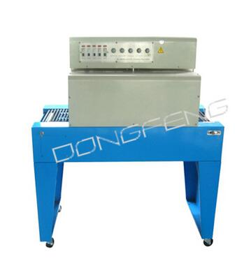 BS-300LD Electric Semi-Automatic Sealing Shrink Packing Machine