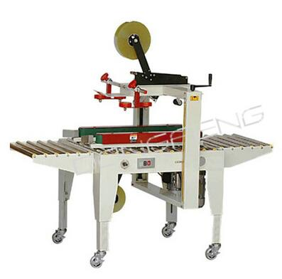 FXJ6050 Series Up and Down Side Drive Belt Case Sealer Machine