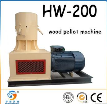 biomass pelletizer machine floating fish meal pellet machine for selling HW-200