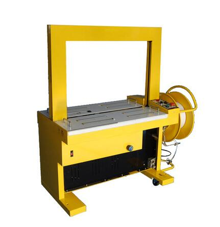 MS-101A Series Plastic Welding Type Carton Strapper Machine