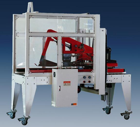 FXJ5050AZ 200kg Semi-Automatic Flaps Folding Carton Sealer