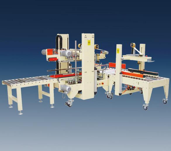 CS5050AF-2 CE stardard Automatic Flaps Folding Carton Sealer
