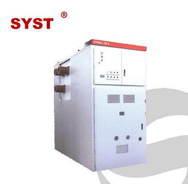 KYN61-40.5  Armored Metal-Clad AC Removable High voltage switchgear