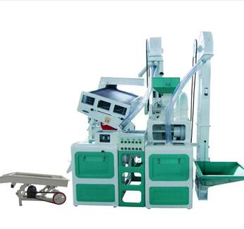 rice milling machinery commercial low price