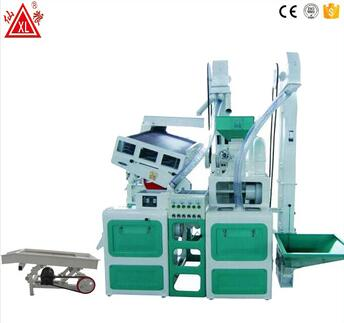 Newest design auto rice milling machine