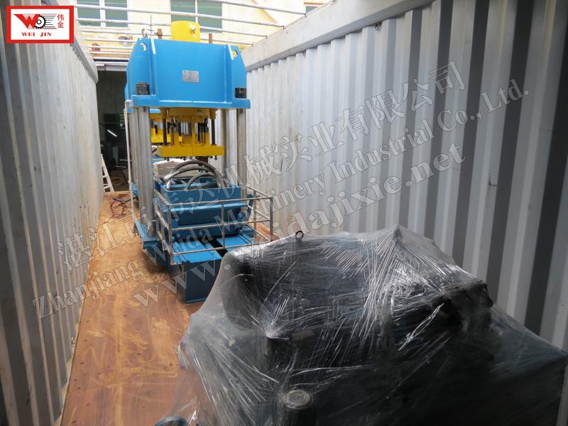 MALAWI kneading rubber Baling Press Machine