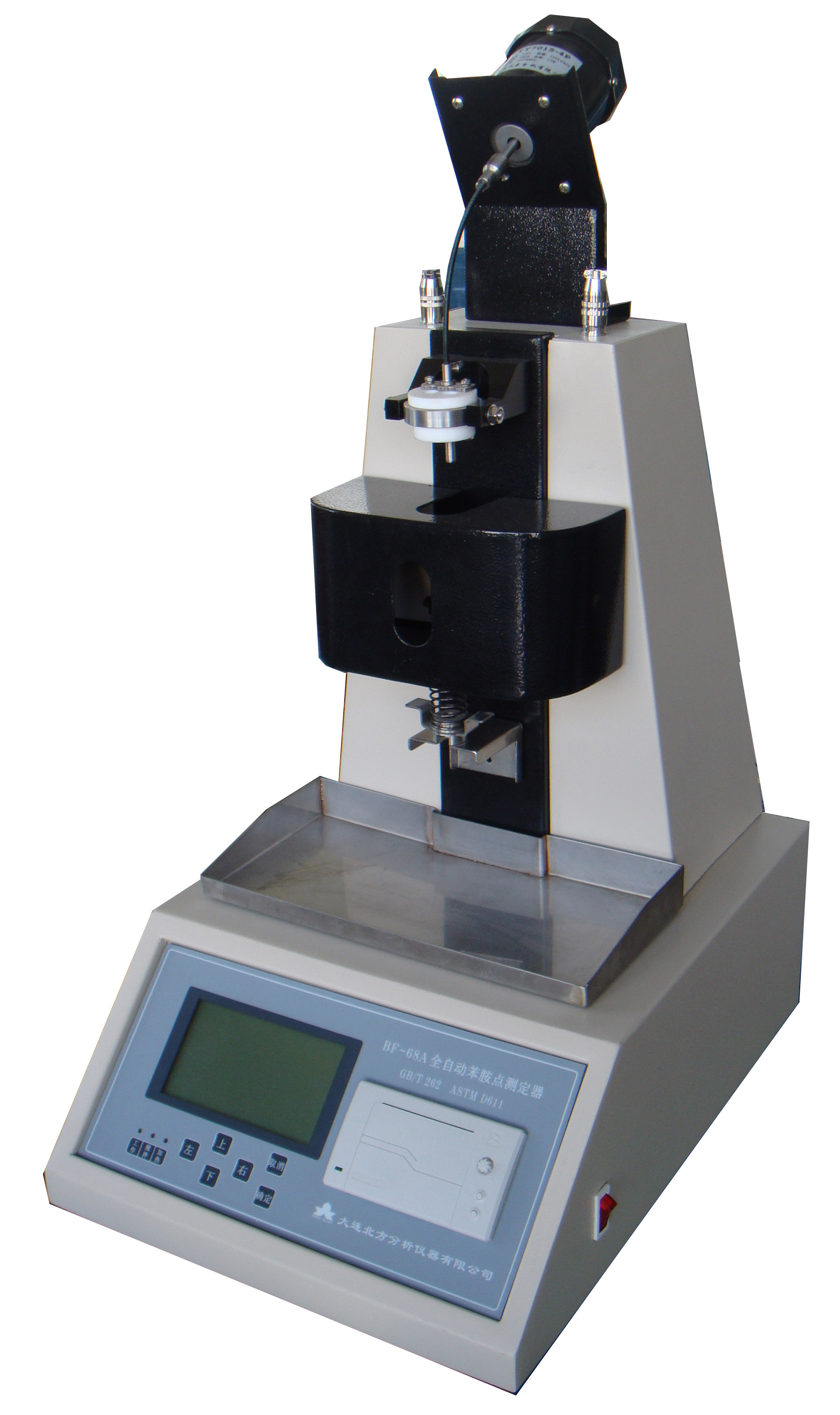 Tester for aniline Point