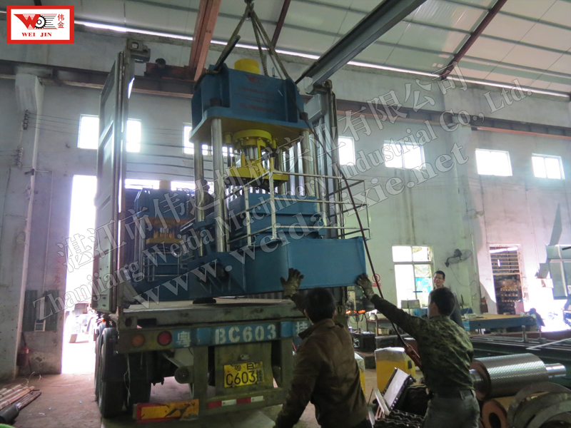 LIBERIA Twin Chamber Packer