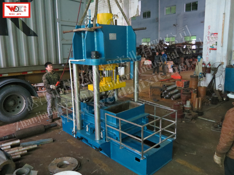 MALAWI Rubber Packing Machine