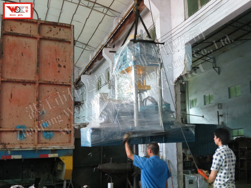 MALAYSIA Rubber Packing Machine