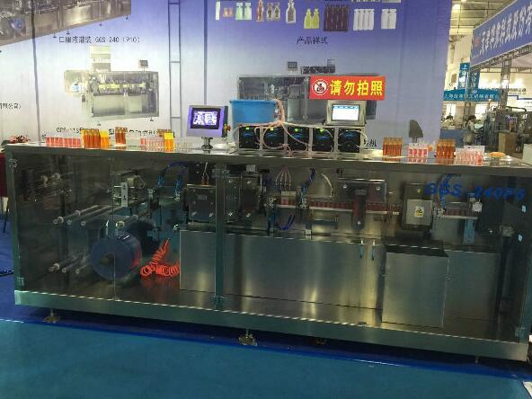 GGS-240 P10 Oral Liquid Plastic Ampoule Automatic Filling Sealing Machine