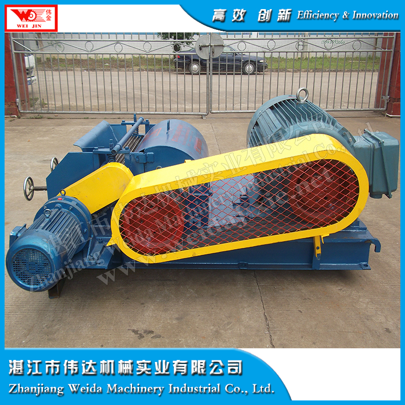 Slab Cutter Machine