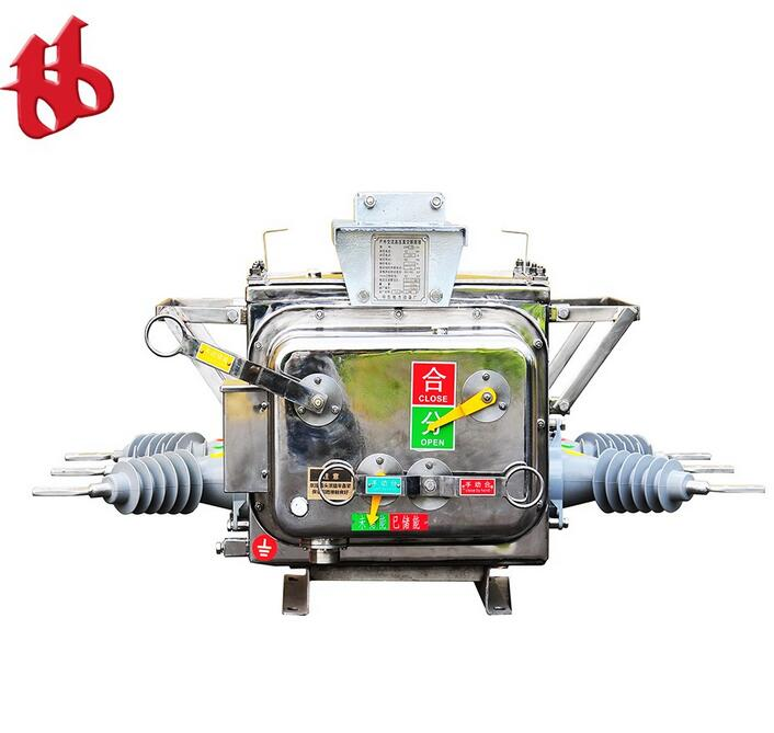 ZW20-12/T630-25 Series outdoor 11 kv vacuum circuit breaker