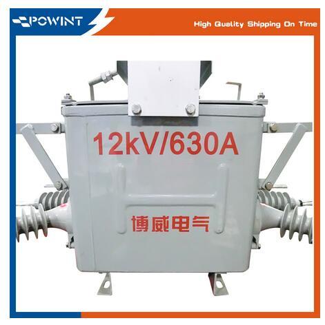 ZW32-12 Overhead Line 11KV 630A Vacuum Circuit Breaker
