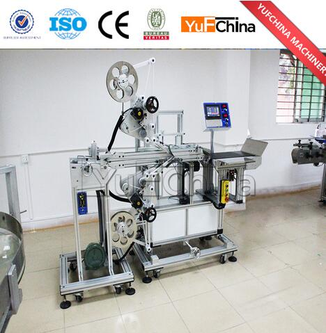 2017 Hot Sale Automatic Mobile Phone Film Labeling Machine