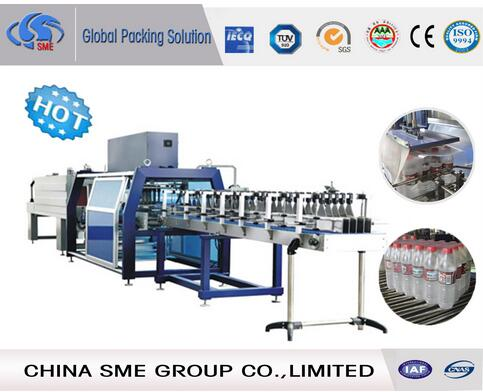 MB-300A Medium Speed Automatic Shrink Film Packaging Machine