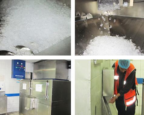 V-type ice storage room