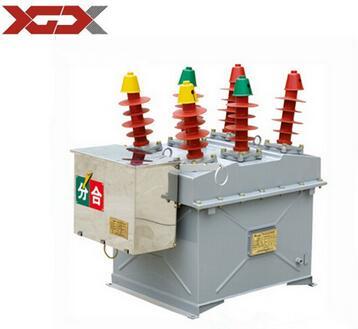 ZW8-12(Z) Outdoor Intelligent High Voltage Vacuum Circuit Breaker