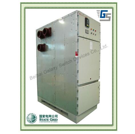 KYN28-24 24kV Indoor Metal-clad Withdrawable Switchgear