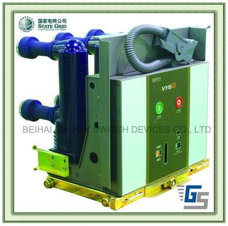 12kV Indoor Withdrawable type Vacuum Circuit Breaker/VCB