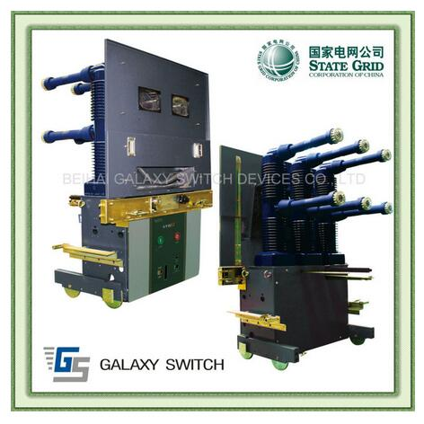 VYGQ-40.5 33kV Indoor Vacuum Circuit Breaker with spring actuactor