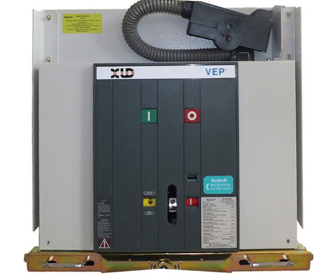 VEP Series High Voltage 12KV embedded vacuum circuit breakers