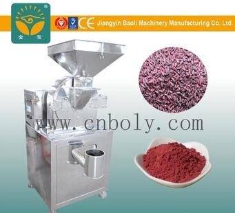 80 Mesh Samll Rice Milling Machine for Flour Making