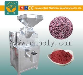 Red rice milling machine price